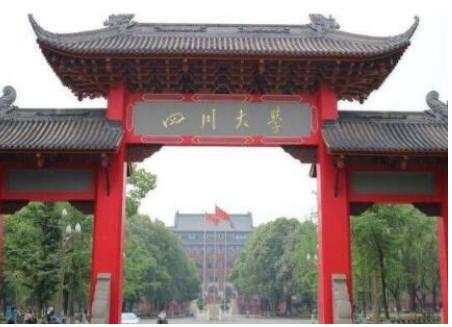 高分拒绝清华北大是怎么回事_为什么要拒绝_最后去了哪个大学